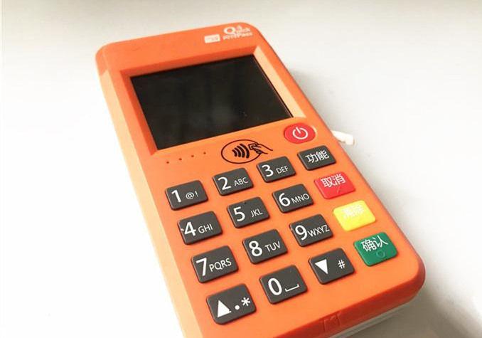 用手机刷pos机的利率是多少?